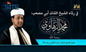 AQAP Senior Cleric Gives Eulogy for Leader of Ansar al-Shariah in Libya in Posthumous Audio