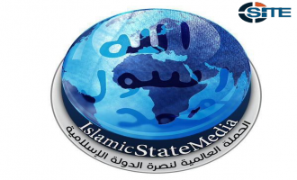 Islamic State Supporting Twitter Accounts Announce Social Media Campaign