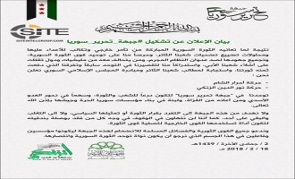 Ahrar al-Sham and Nour al-Din Zinki Announce Merger Against Syrian Regime and Rival Rebel Groups