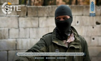 Jihadi Media Group Gives Biography of Indonesian HTS Suicide Bomber