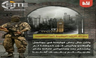 Pro-IS Group Warns of Attacks in London in Posters