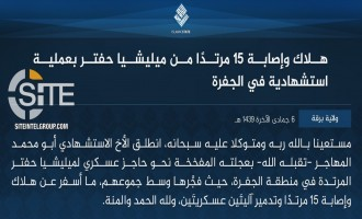 IS Claims Suicide Bombing on Libyan Forces in Jufra
