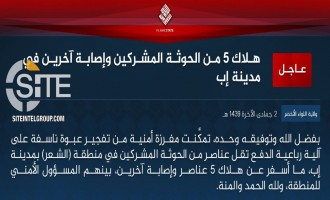 After Near-13 Month Absence in Yemen's Ibb Governorate, IS Claims Attack Targeting Houthis