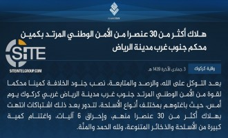 IS Claims Killing Over 30 Iraqi National Security Forces in Single Attack in Kirkuk