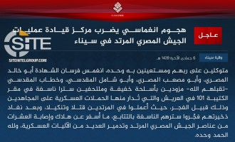 IS' Sinai Province Claims 4-Man Suicide Raid on Egyptian Military HQ in Arish