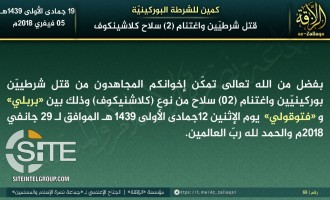 Al-Qaeda's Mali-based Branch Claims Bombing Malian Military Vehicle, Ambushing Police in Burkina Faso