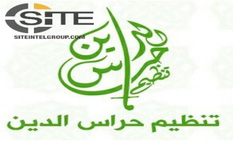 Pro-AQ Groups in Syria Distribute Group's Call to Help Those in Besieged Eastern Ghouta