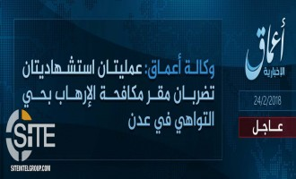 'Amaq Reports Two Suicide Bombings by IS Fighters on Counterrorism Office in Aden