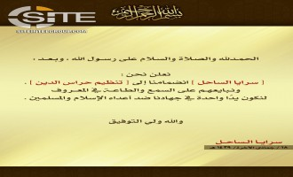 Sahel Brigade Announces its Joining Hurras al-Deen, Becomes 13th Faction to Enter Jihadi Group