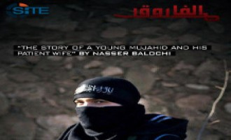 Ansar Iran Gives Story of Young Balochi Fighter