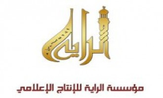 Jeish al-Ummah Official Calls for Support for Jihad in Levant