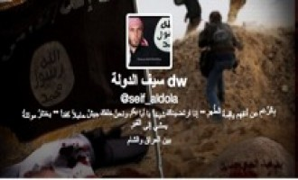 Jihadi Shares Image of Preparation For Suicide Bombing