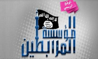 Tawhid and Jihad in West Africa Expands its Online Presence