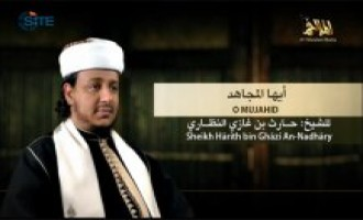 AQAP Official Urges Fighters to be Pious, Reject Discord