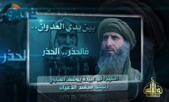 AQIM Official Calls Fighters to Deploy to Libya, Claims Tripoli is Under Italian Occupation