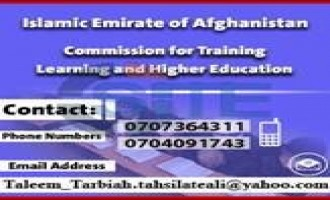 Afghan Taliban Establishes Commission to Develop Education Sector