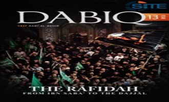 "Issue 13 of IS' Dabiq Magazine Calls to Kill Shi'ites, Eulogizes ""Jihadi John"""