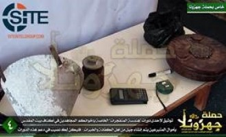 Gaza-based Jihadists Publicize Explosives Course Allegedly Funded by Donations