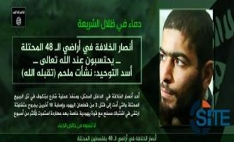 Pro-IS Group Regards Tel Aviv Shooter as IS Supporter