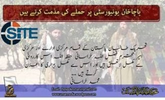 "TTP Condemns Attack at University in Pakistan as ""Un-Islamic"""