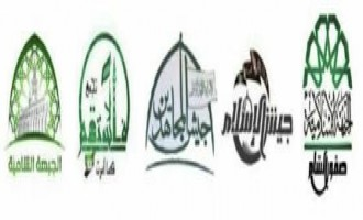 Five Opposition Factions in Northern Syria Announce Merger into Ahrar al-Sham