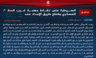 "IS Continues to Advance on Deir al-Zour Military Airbase with Control Over ""Important Points,"" Cutting Off Supply Route"