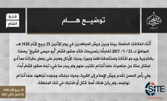 JFS Issues Clarification Regarding Conflicts and Attacks by Rebel Factions