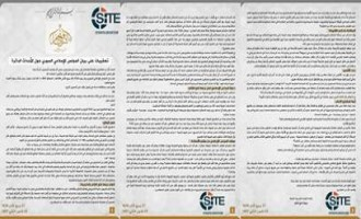JFS Condemns SIC Fatwa Urging Rebels to Attack JFS