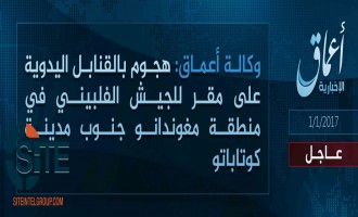 IS' 'Amaq Reports Grenade Attack on Philippine Army in Maguindanao