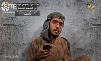 AQAP Video Stresses Importance of Fighters Guarding Secrets, Highlights Espionage Among Spies in its Ranks