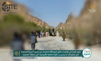 AQAP Claims Killing Houthis in al-Bayda', Releases Photos of Shabwa Car Bomb Aftermath