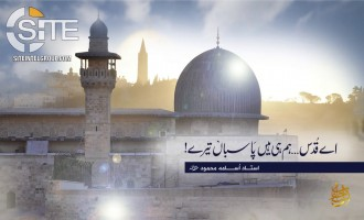 AQIS Incites Muslims to Hit U.S., Rallies Fighters in Response to U.S. Recognizing Jerusalem as Israel's Capital