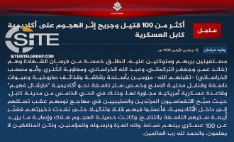IS Claims Attack on Kabul Military Academy, Killing & Wounding 100+