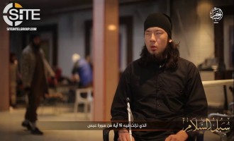 Kazakh IS Fighters Call on Fellow Countrymen to Rise Up in Video