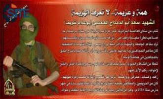 AQIM Gives Biography of Slain Algerian Fighter Sa'ad Abu al-Dahdah al-'Assemi