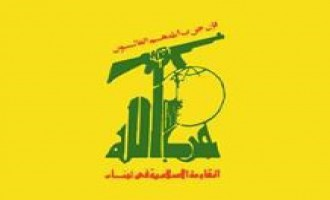Hezbollah Claims Rocket Attack on Israeli Convoy in Shebaa Farms