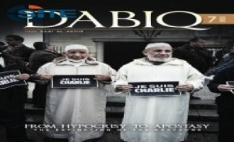 "IS Releases 7th Issue of English Magazine ""Dabiq,"" Features Interviews with Hayat Boumediene, Abdel Hamid Abaaoud"