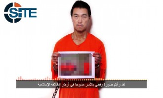 Japanese Hostage Haruna Yukawa Beheaded, Second Hostage Stipulates New IS Demand in Video