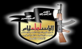Liwa' al-Islam Issues Statement Detailing Syrian National Security HQ Attack