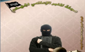 Al-Minbar Jihadi Media Network Launches New Magazine