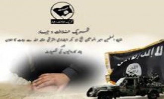"""Caliphate and Jihad Movement"" in Pakistan Pledges to IS, Claims Attacks"