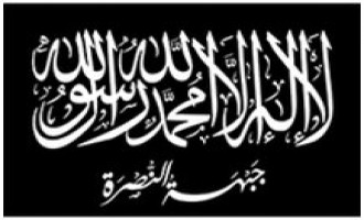 Al-Nusra Front Denies Announcing Islamic Emirate