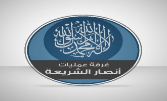 Nusra Front and Other Groups Announce Operations Room in Aleppo, Claim Attack