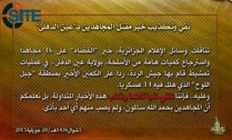 AQIM Denies Reports of Algerian Soldiers Killing 16 Fighters in Ain Defla