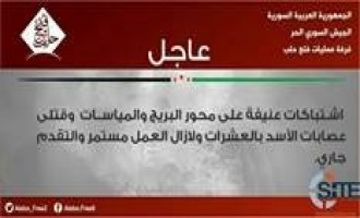 Fath Halab Operations Room Launch Offensive in North of Aleppo, Claim Killing Dozens of Regime Forces