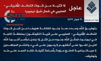 IS' West Africa Province Claims Killing 14 Soldiers in Kaga Region of Borno