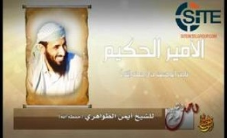 Zawahiri Attacks IS and Baghdadi in Audio Eulogy for Former AQAP Leader