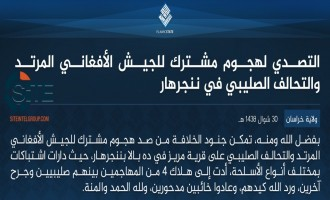 IS Claims Killing American and Afghan Soldiers While Repulsing Attack on Military Position in Nangarhar