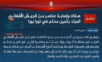 IS Khorasan Province Claims Killing, Wounding Number of Afghan Soldiers in Convoy Raid