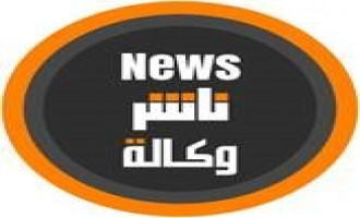 Pro-IS Nashir News Agency Warns U.S.-led Coalition, France, Russia, Turkey, and Iran of Attacks to Come